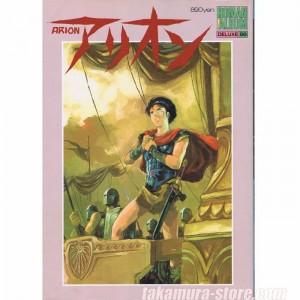 Artbook Roman album Arion
