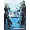 Artbook  Final Fantasy VII Advent Children