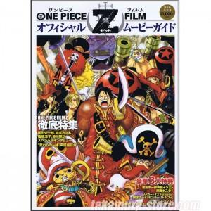 Artbook One Piece Film Z official movie guide