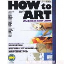 How to art vol2