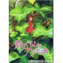 Pamphlet Arrietty