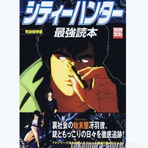 Artbook City Hunter tv guide