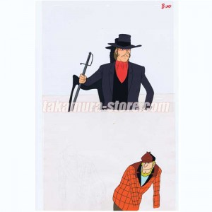 Lupin the third anime cel R476