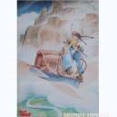 Poster Le Chateau Dans Le Ciel