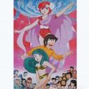 Poster Urusei Yatsura Lamu 1