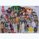 Poster Urusei Yatsura Lamu 3