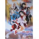 Poster Ah My Goddess 2