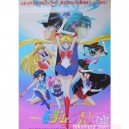 Poster Sailormoon R