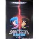 Poster Saint Seiya Warriors of the Final Holy Battle