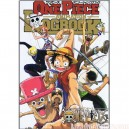 One Piece logbook artbook