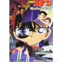 Detective Conan Hitomi no Naka No Ansatsusha