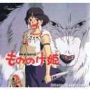 Princess Mononoke pamphlet