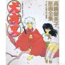 Artbook Inuyasha genga