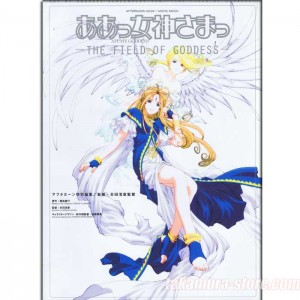 Ah my goddess-The field of goddess Artbook