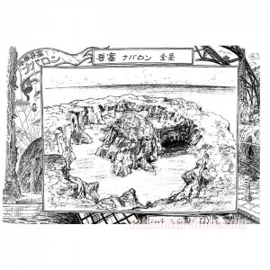 One Piece backgrounds sketches copies