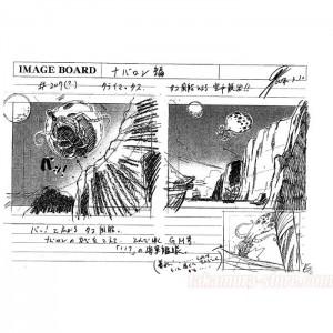 One Piece imageboard copies