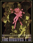 The Illusive I Kawamoto Toshihiro Artbook
