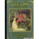 Wolf's Rain seeking rakuen artbook
