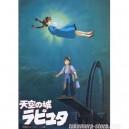 Le chateau dans le ciel-Laputa pamphlet