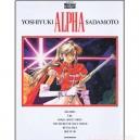 Sadamoto Yoshiyuki-Alpha artbook