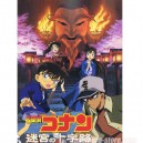 Detective conan Crossroad Pamphlet