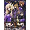 Muv Luv Alternative TSF Cross Operation vol5 artbook