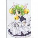 Digi Charat Chocola artbook