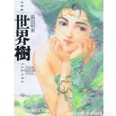 Takada Akemi artbook-Creamy Mami