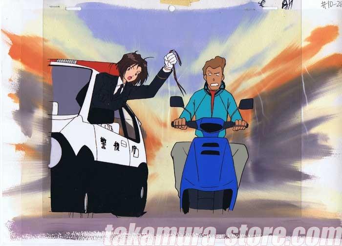 you re under arrest anime cel 016