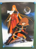 Poster anime My youth in Arcadia