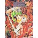 Yumi Tamura Basara 1 artbook