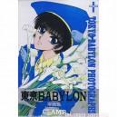Tokyo Babylon Photographs artbook