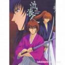 Rurouni Kenshin Dougaban  Kessaku Gashu artbook