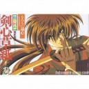 Artbook Rurouni Kenshin 3