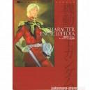 Gundam Character Encyclopedia 2009