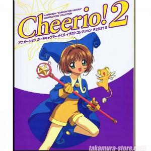 Card Captor Sakuira artbook Cherioo 2