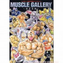 Muscle Gallery artbook