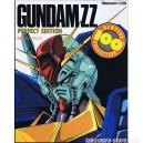 Gundam ZZ perfect Edition artbook