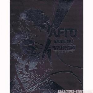 Afro Samurai Maniaxxx artbook