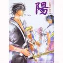 Samurai Deeper Kyo artbook