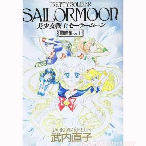 Sailor Moon Pretty Soldier Vol1 artbook
