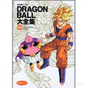 Artbook Dragon Ball Z daizenshuu 4