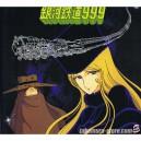 Galaxy Express 999 Orchestra Vinyl 33t