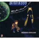 Galaxy Express 999 Songs Vinyl 33t