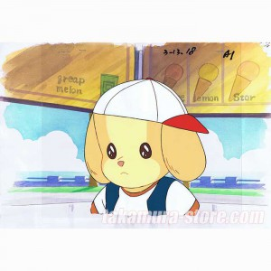 Mapple Town anime cel R
