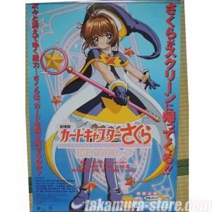 Sakura Card Captor movie poster