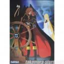 Poster anime Albator