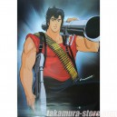 City Hunter Poster