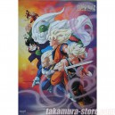 Dragon Ball Z Wind Poster