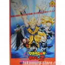 Dragon Ball Z Battle 92 Poster